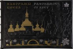 Handwork photo album of 'Panorama of