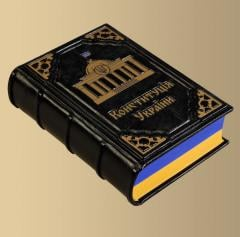 Books of handwork 'the Constitution of