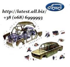 Autojen eri osat
