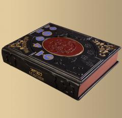Elite gift books of handwork 'Encyclopedia: