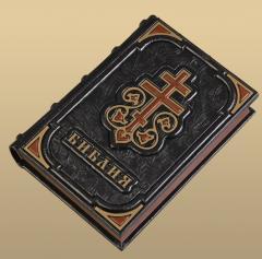 'Pass the bible' handwork