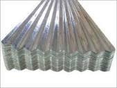 Профнастил кровельно-стеновой НС-20 оцинкованная сталь 0,4 мм