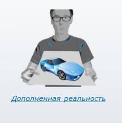 Рекламные и другие проекты, особенностью которых