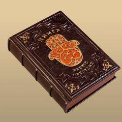 Books of handwork 'Book of our Heritage