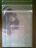 Пакет п/п 150*150