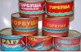 Canned fish natural