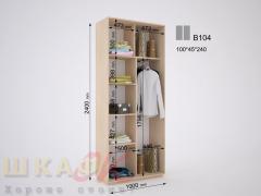 Sliding wardrobe B104 standard