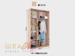 Sliding wardrobe B154 standard