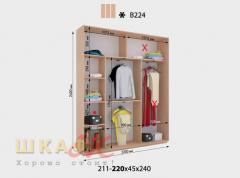 Sliding wardrobe B224 standard