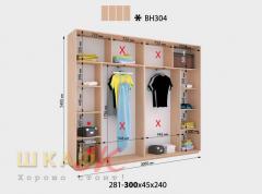 Sliding wardrobe B304 standard