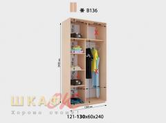 Sliding wardrobe B136 standard