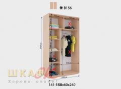 Sliding wardrobe B156 standard
