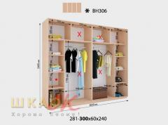Sliding wardrobe B306 standard