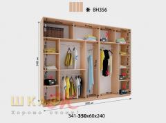 Sliding wardrobe B356 standard