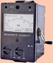 Мегаомметр (мегомметр) ЭС0202/2Г