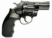Toplu tabancalar
