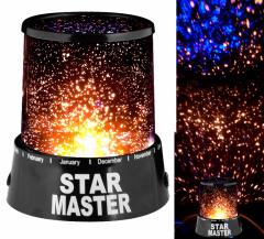 Лампа - ночник звездное небо Стар Мастер-Star