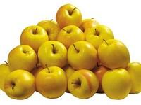 Fragrance Apple