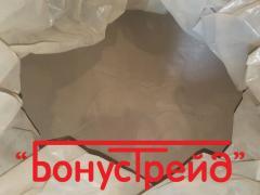 Electrocorundum slime