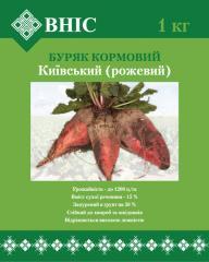 Кормовий буряк Київський рожевий