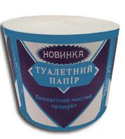 Toilet paper export, Toilet paper for export to
