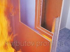 Fire-resistant gipsokarton12,5mm KNAUF Ukraine,
