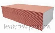 Moisture Fire-resistant gipsokarton12,5 KNAUF