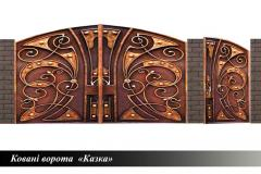 Ворота кованые Сказка (с медью)