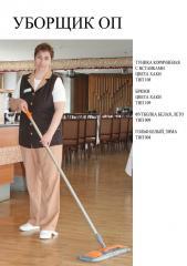 Спецодежда для уборщицы (халат) под заказ