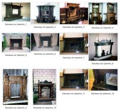 Fireplaces from granite