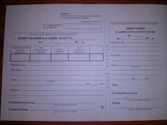 Pributkovy kasovy warrant. PKO