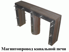 Repair and modernization of the foundry equipment.