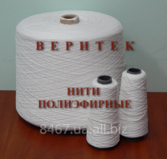 Polyester thread for sewing of bags 200, 250 teks