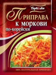 Seasoning to the Korean carrots wholesale