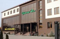 Новый магазин по ул. 1 -ой конной армии 56