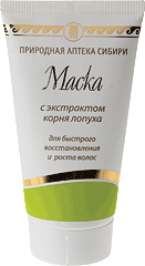 Маска для волос с экстрактом корня лопуха