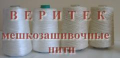Threads are meshkozashivochny cotton,