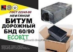 БНД 60/90 Битум нефтяной дорожный вязкий ГОСТ 22245-90 ( ДСТУ 4044-2001)