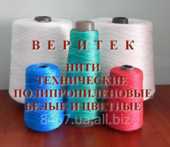 Industrial polypropylene threads white and color