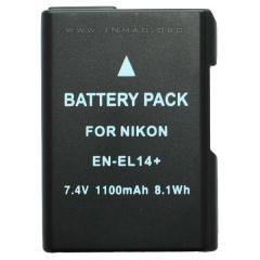 Аккумуляторная батарея для Nikon EN-EL14.