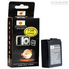 Аккумуляторная батарея для Panasonic CGA-S006.