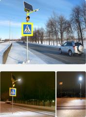 The traffic light on solar LGM 95/65 batteries