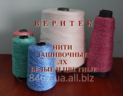 Combined (LH) of thread for sewing of bags