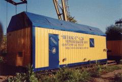 ВИТОК-Г-1,26 Блочно-модульные водогрейные и