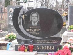 Monuments granite Donetsk
