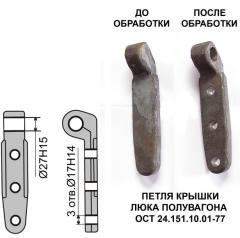 """Станки для обработки детали """"Петля"""" ОСТ 24.151.10.01-77"""