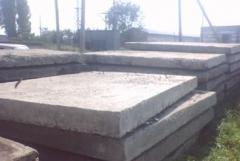 Betonarme kapama boşluklu levhaları