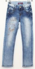 Jeans nurseries of Many & Many