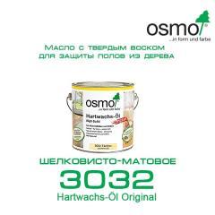 Масло с твердым воском Hartwachs-Öl Original