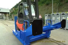 VRG shunting carriage tractor
